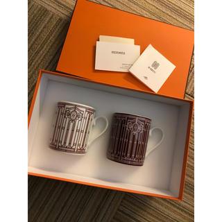 エルメス(Hermes)の新品未使用 2019.7月購入 HERMES マグカップ 2点(グラス/カップ)