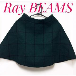 レイビームス(Ray BEAMS)のRay BEAMS【美品】メルトン チェック Aライン フレア スカート(ミニスカート)