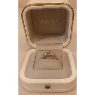ブシュロン(BOUCHERON)のBOUCHERON PARIS 婚約指輪 クル ド パリ(リング(指輪))