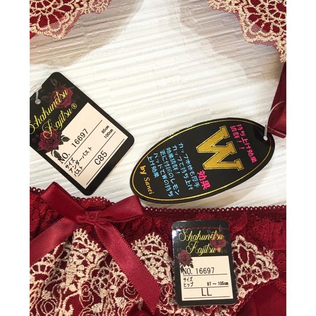 ブラショーツC85☆赤色生地にゴールドの刺繍がとっても可愛い☆谷間MAX レディースの下着/アンダーウェア(ブラ&ショーツセット)の商品写真