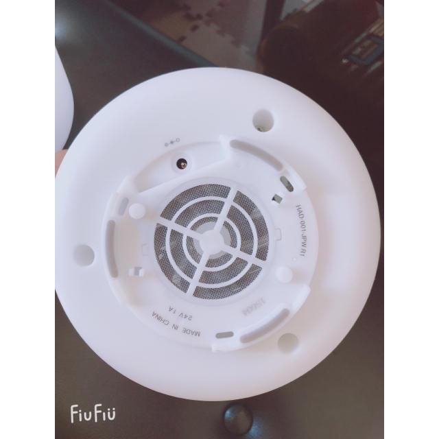 MUJI (無印良品)(ムジルシリョウヒン)の無印良品 MUJI 超音波うるおいアロマディフューザー HAD-001-JPW スマホ/家電/カメラの生活家電(加湿器/除湿機)の商品写真