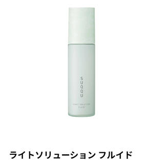 スック(SUQQU)のSUQQU ライトソリューション フルイド(乳液 / ミルク)