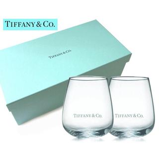 ティファニー(Tiffany & Co.)のわんからー様専用 ティファニーグラス(タンブラー)