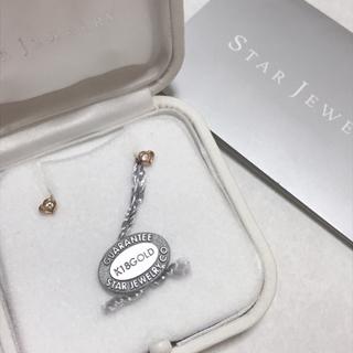 スタージュエリー(STAR JEWELRY)のスタージュエリー ダイヤモンド ピアス K18(ピアス)
