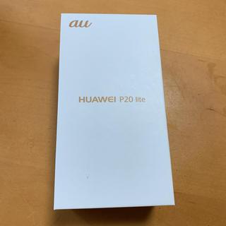 エーユー(au)の新品Huawei P20lite  au ミッドナイトブラック(スマートフォン本体)