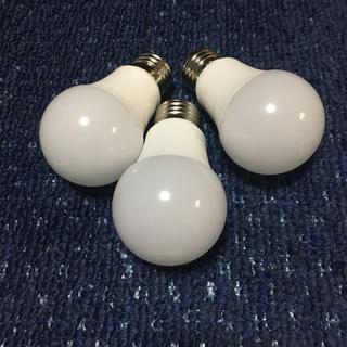 アイリスオーヤマ(アイリスオーヤマ)のLED電球 3個セット(蛍光灯/電球)