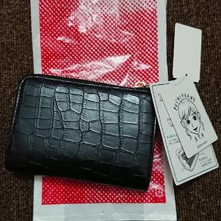 しまむら - 【新品未使用】プチプラのあや クロコ柄財布 ブラック