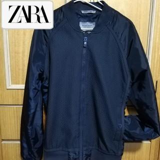 ザラ(ZARA)のZARA ザラ MA-1 ジャケット JKT ドット柄 スカジャン(ミリタリージャケット)