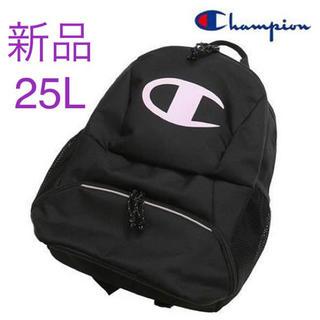 チャンピオン(Champion)の【新品 】チャンピオンプロダクツ ミニ ボール デイパック 25リットル(リュック/バックパック)