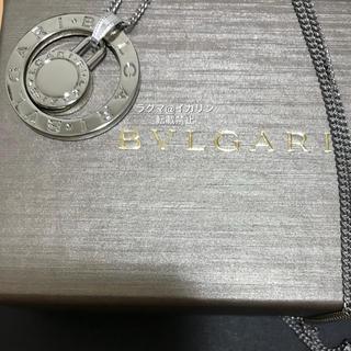 BVLGARI - 【正規新品】BVLGARI ネックレス チャーム ペンダント チェーン付き