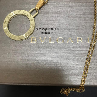 BVLGARI - 【新品】BVLGARI ゴールド リング  ネックレス チャーム ペンダント