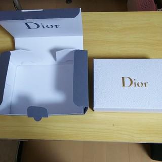 ディオール(Dior)のディオール 空き箱(ラッピング/包装)