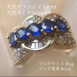 k18天然サファイアダイヤリング(リング(指輪))