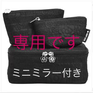MARY QUANT - マリークワント トラベルポーチ 3セット (ブラック) 【新品未使用タグ付】
