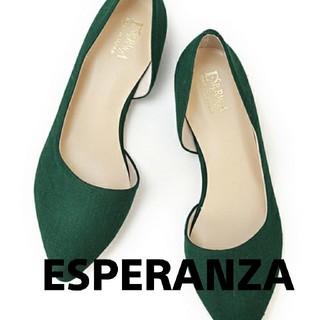 ESPERANZA - ESPERANZA エスペランサ サイドオープンフラットパンプス 22.5cm