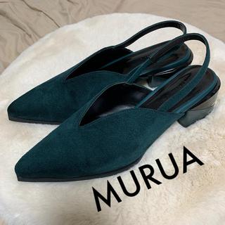 MURUA - 【MURUA】ポインテッドバブーシュ