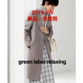 green label relaxing - グリーンレーベルリラクシング  ノーラペルコート