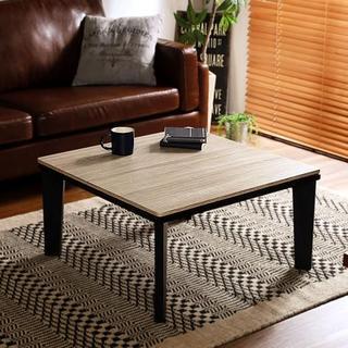 人気 こたつテーブル 薄型ヒーター 正方形 68cm リバーシブル天板