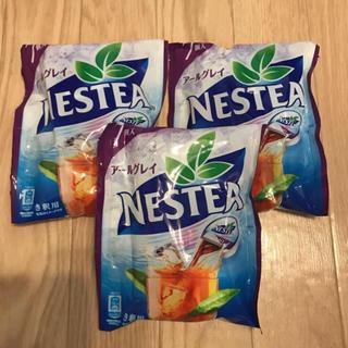 Nestle - ネスティー アールグレイ ポーション