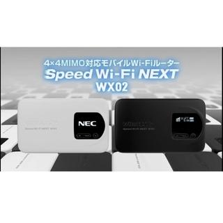 エヌイーシー(NEC)のSpeed Wi-Fi NEXT WX02 ブラック(PC周辺機器)