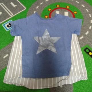 プティマイン(petit main)の男の子90 AラインTシャツ(Tシャツ/カットソー)