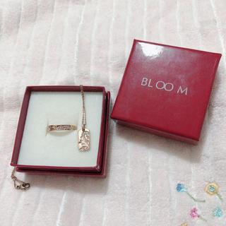 ブルーム(BLOOM)のbloom ネックレス・リングセット 感謝SALE🈹  (リング(指輪))