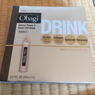 オバジ(Obagi)の⏰saleオバジダーマXソフトドリンク(その他)
