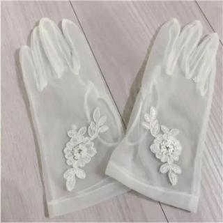 ヴェラウォン(Vera Wang)のウェディング グローブ 美品 定価1万円 verawangにおすすめ(手袋)