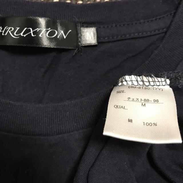 しまむら(シマムラ)のTHRUXTON バイク ロゴ プリント Tシャツ M メンズのトップス(Tシャツ/カットソー(半袖/袖なし))の商品写真