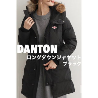 DANTON - 新品未使用タグ付☆DANTONダントンロングダウンジャケットブラック36