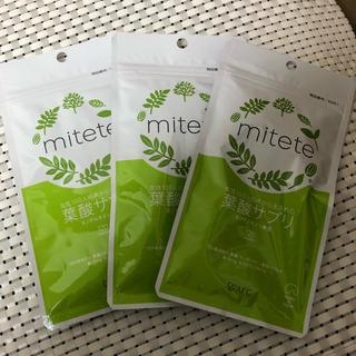 葉酸サプリ mitete 30日分 3袋(その他)