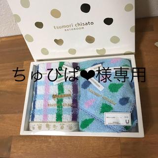 ツモリチサト(TSUMORI CHISATO)のツモリチサト タオルハンカチ(日用品/生活雑貨)