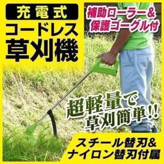 新品★金属刃・ナイロン刃 草刈機 軽量 替刃付(その他)