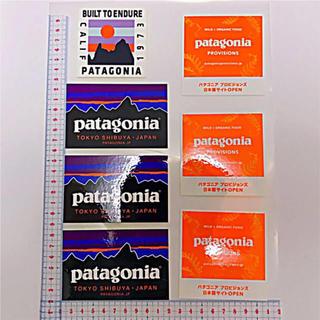 patagonia - Patagonia 7枚ステッカーセット
