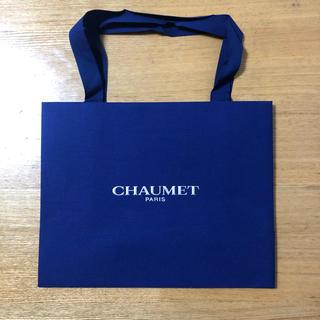 ショーメ(CHAUMET)のCHAUMET  ショーメ ショッパー 袋(ショップ袋)