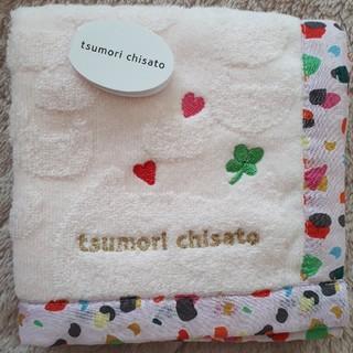 TSUMORI CHISATO - [新品未使用]ツモリチサト タオルハンカチ