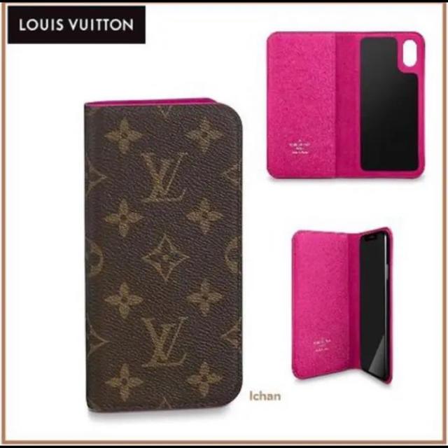 LOUIS VUITTON - ヴィトン iPhone8ケース ピンクの通販