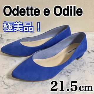 オデットエオディール(Odette e Odile)の極美品 Odette e Odile パンプス 21.5 ローヒール ブルー 革(ハイヒール/パンプス)