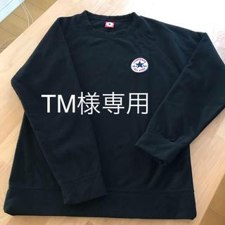コンバース(CONVERSE)のCONVERSE 長袖Tシャツ 未着用(Tシャツ/カットソー(七分/長袖))
