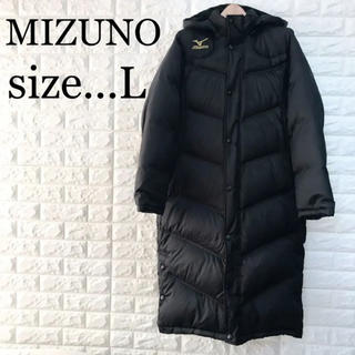 MIZUNO - ミズノ ベンチコート     ロングダウンコート