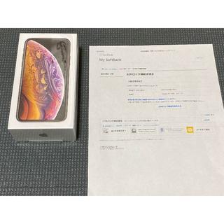 アップル(Apple)の未開封 iPhone Xs 64GB ゴールド  SIMロック解除済み (スマートフォン本体)