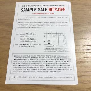 セオリー(theory)の【Theory】SAMPLE SALE招待状(11/22・23)(ショッピング)