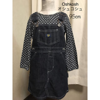 オシュコシュ(OshKosh)のOshkosh オシュコシュ デニム サロペット スカート 95cm(ワンピース)