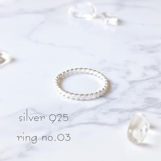 ring No.03♡silver925 ねじねじリング(リング(指輪))