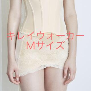【美品】キレイウォーカーパンツ Mサイズ