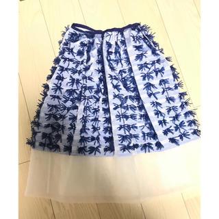 Chesty - チェスティ リボンスカート