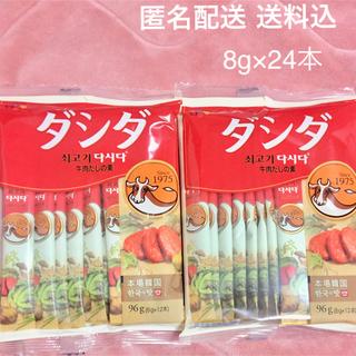 コストコ - ☆おすすめ☆ コストコ ダシダ 牛肉 だし 韓国 2袋24本入