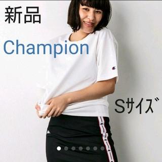 チャンピオン(Champion)の新品【Champion】チャンピオンTシャツ(Tシャツ(半袖/袖なし))