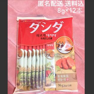 コストコ - ☆おすすめ☆ コストコ ダシダ 牛肉 だし 韓国 8g×12本