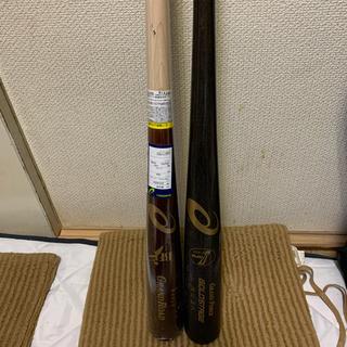 アシックス(asics)のアシックス硬式木製バット NPBゴールドステージ(バット)